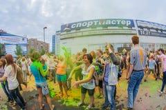 Festival dei colori immagini stock libere da diritti