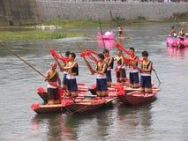 Festival del barco del dragón en Guizhou Huishui Imagen de archivo