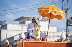 Festival 2018 del desfile de Phi Ta Khon Imagen de archivo libre de regalías