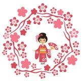 Festival del flor y admiración de las flores de cerezo en Japón libre illustration