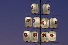 Festival del medio del texto de las linternas japonesas Imagenes de archivo