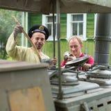 Festival del té popular del ruso de la cultura Foto de archivo libre de regalías