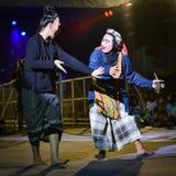 Festival dell'internazionale della maschera di manifestazione di ballo del Laos immagini stock libere da diritti