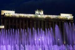 Festival delle fontane Fotografie Stock Libere da Diritti