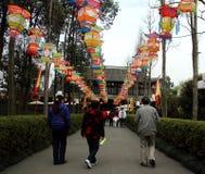 Festival delle lanterne Immagini Stock Libere da Diritti