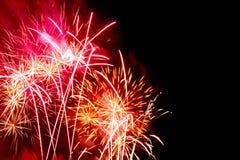 Festival der Feuerwerke Lizenzfreie Stockbilder