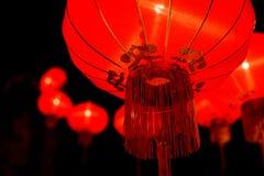 Festival des Chinesischen Neujahrsfests Lizenzfreie Stockfotos