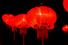 Festival des Chinesischen Neujahrsfests Stockfotografie