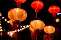 Festival des Chinesischen Neujahrsfests Stockfoto