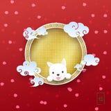 Festival des Chinesischen Neujahrsfests, Jahr des Hundevektor-Designs Lizenzfreie Stockfotografie