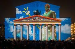 Festival des lumières Images libres de droits