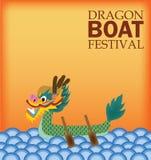 Festival di barca di drago Fotografie Stock