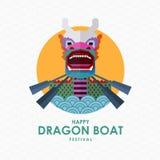 Festival di barca di drago felice con la parte anteriore della barca del drago su acqua nella progettazione di vettore del cerchi royalty illustrazione gratis
