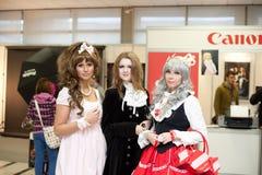 Festival di cultura pop giapponese a Mosca 2010 Fotografie Stock
