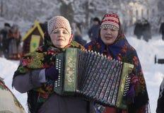 Festival di folclore   Immagini Stock Libere da Diritti