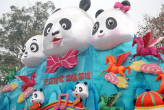 2014 festival di lanterna cinesi del nuovo anno Immagine Stock Libera da Diritti