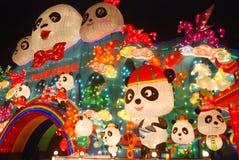 2014 festival di lanterna cinesi del nuovo anno Fotografia Stock