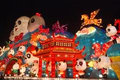 2014 festival di lanterna cinesi del nuovo anno Immagini Stock