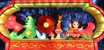festival 2015 di lanterna di Chengdu in porcellana Fotografia Stock Libera da Diritti