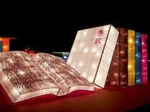Festival 2014 di lanterna di Taipei Fotografie Stock Libere da Diritti