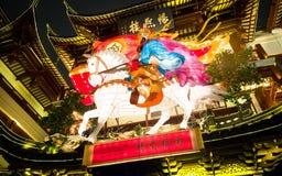 Festival di lanterna durante il nuovo anno cinese. 16 febbraio 2014 Immagini Stock Libere da Diritti