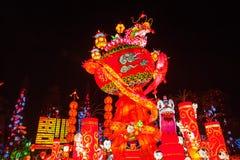 Festival di lanterna internazionale del dinosauro di Zigong Fotografia Stock