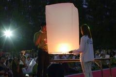 Festival di lanterna Tailandia Immagine Stock Libera da Diritti