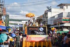 Festival 2018 di parata di Phi Ta Khon fotografia stock libera da diritti