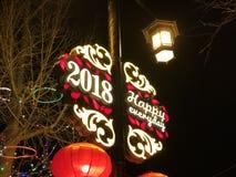 Festival di sorgente cinese Immagini Stock Libere da Diritti