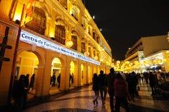 festival di sorgente dei 2012 cinesi a macau Fotografie Stock