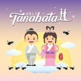 Festival di Tanabata o festival di Qixi - ragazza del tessitore e di vaccaro illustrazione vettoriale