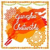 Festival do chaturthi de Ganesh ilustração do vetor