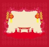 Festival do Meados de-outono pelo ano novo chinês Fotos de Stock Royalty Free