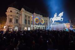 Festival do projetor, Bucareste, Romênia - 12 de abril de 2018 Fotografia de Stock Royalty Free