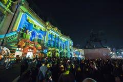 Festival do projetor, Bucareste, Romênia - 12 de abril de 2018 Fotografia de Stock
