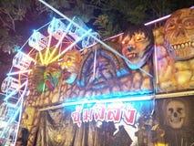 Festival do templo Imagem de Stock