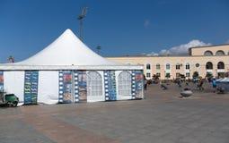 Festival-Dorf-Pazifik-Meridian. Lizenzfreies Stockfoto
