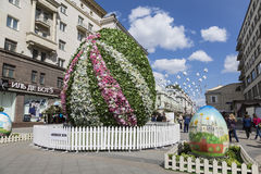 The Festival Easter in Moscow  Stock Images