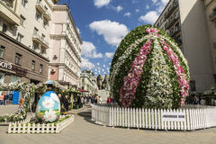 the Festival Easter in Moscow , the decoration in Kamergersky pereulok Stock Image