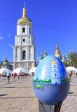 Festival för påskägg i Kiev, Ukraina Arkivfoton