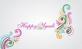 Festival feliz de Ugadi Fotos de archivo