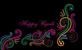 Festival feliz de Ugadi Foto de archivo libre de regalías