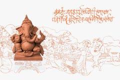 Festival Ganapati oder des ganesh oder glücklicher Ganesh Chaturthi Greeting Card, die Fotografie von Lord ganesha Idol mit sansk Lizenzfreie Stockbilder