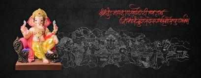 Festival Ganapati oder des ganesh oder glücklicher Ganesh Chaturthi Greeting Card, die Fotografie von Lord ganesha Idol mit sansk Lizenzfreies Stockfoto