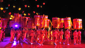 Festival heureux de moisson d'automne Foshan 2011 Images libres de droits