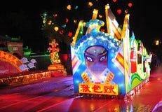 Festival heureux de moisson d'automne Foshan 2011 Image libre de droits
