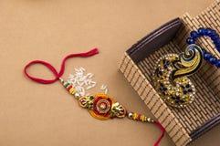 Festival indien : Raksha Bandhan, Rakhi Photos libres de droits