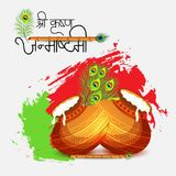 Festival indio feliz de Janmashtami de Lord Krishna Birthday Foto de archivo