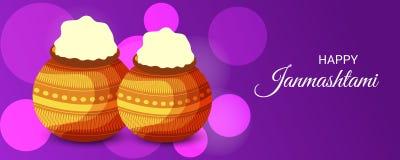 Festival indio feliz de Janmashtami de Lord Krishna Birthday Imagen de archivo