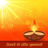 Festival indio hermoso del diwali ilustración del vector